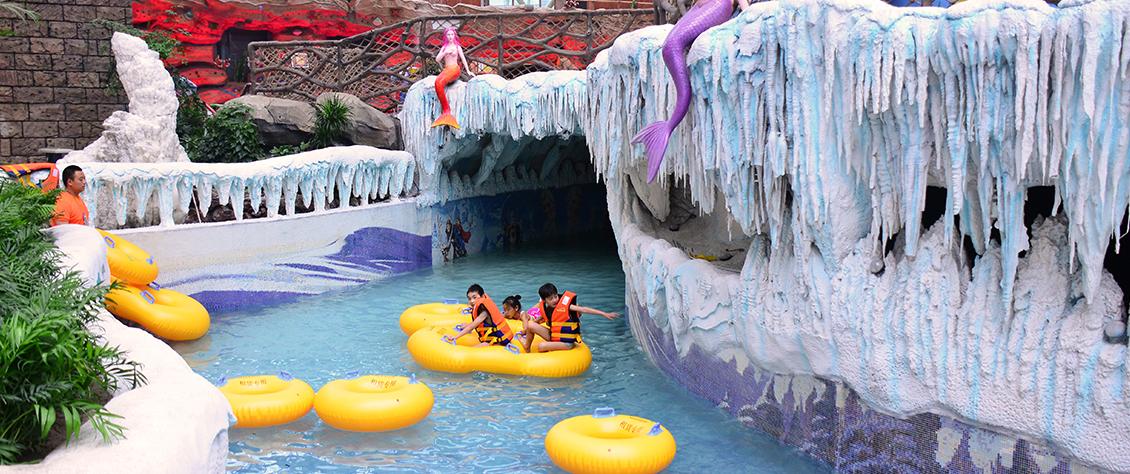 Shaoxing Oriental Landscape Water Park